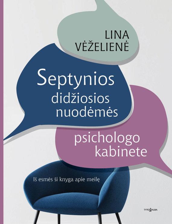 """Knygos viršelis/Knyga """"Septynios didžiosios nuodėmės psichologo kabinete"""""""