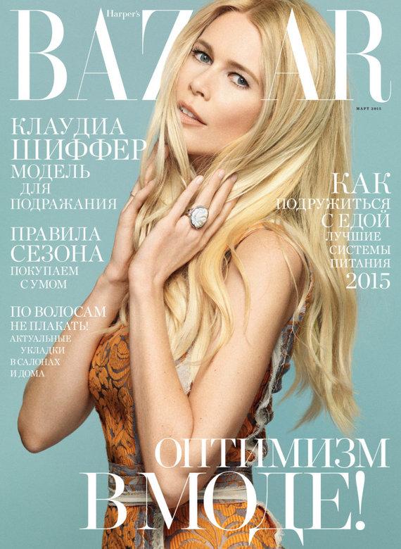 """""""Harper's Bazaar"""" viršelis/Claudia Schiffer ant """"Harper's Bazaar"""" viršelio (2015 m.)"""