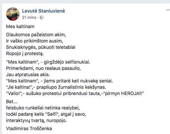 Facebook.com nuotr./L.Staniuvienės pasidalintas eilėraštis