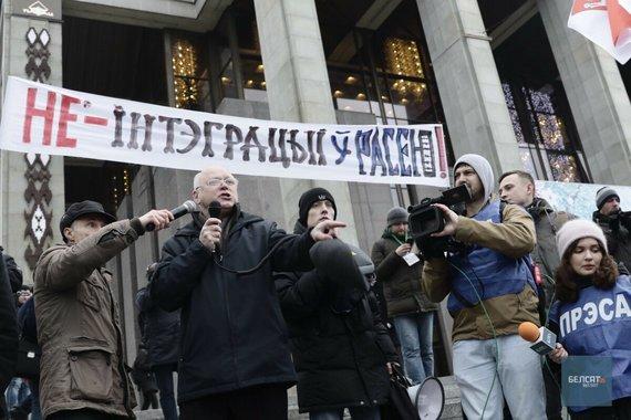 Minskas, Oktiabrskoje aikštė, 2019 m. gruodžio 21 d.