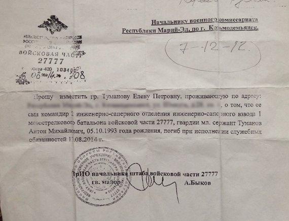 """Nuotr. iš """"VKontakte""""/Antonas Tumanovas"""