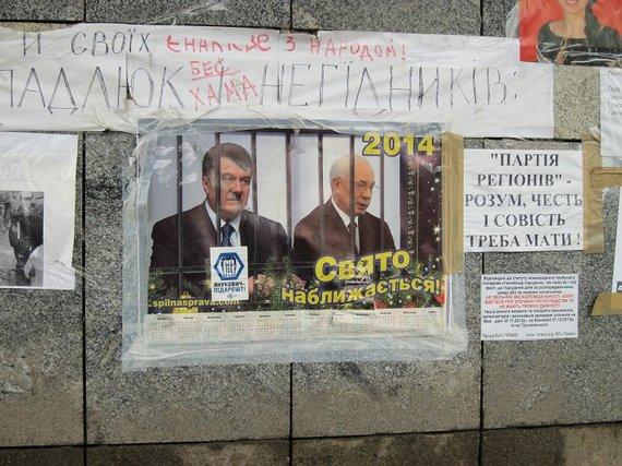 Arvydo Grišino nuotr./Maidanas Kijeve