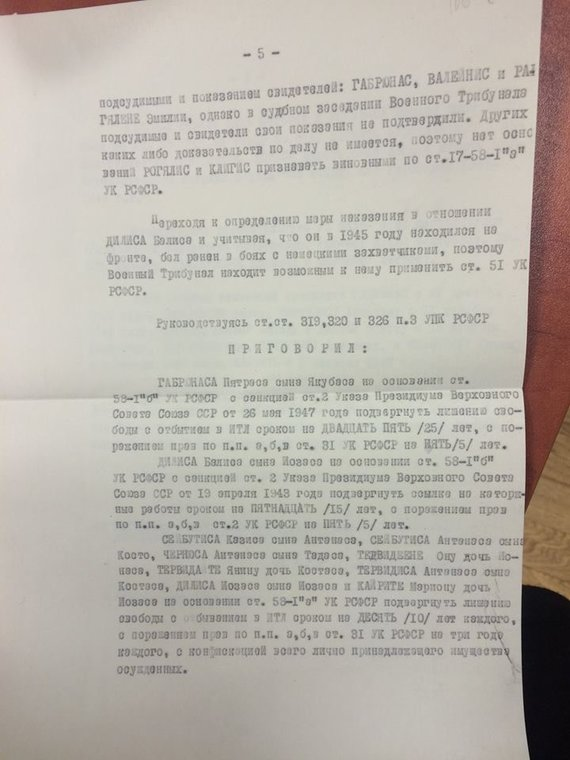 A.Maldeikienės pateikta KGB archyvo bylos nuotrauka