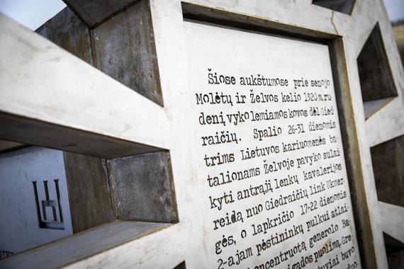 Ievos Budzeikaitės nuotr./Giedraičių paminklas