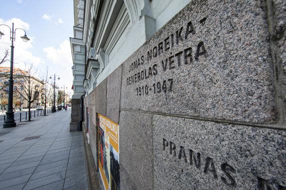 Luko Balandžio / 15min nuotr./KGB pastatas