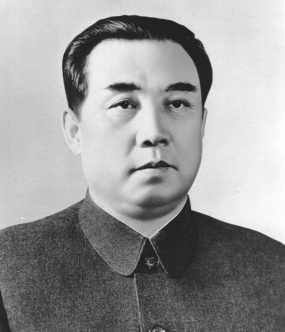 Kim II-Sungas
