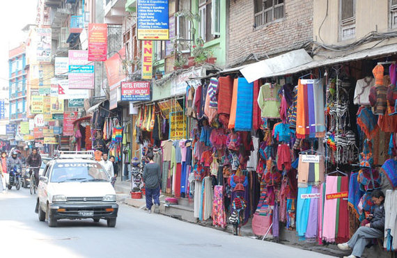 Eglės Zicari nuotr./Parduotuvės Katmandu
