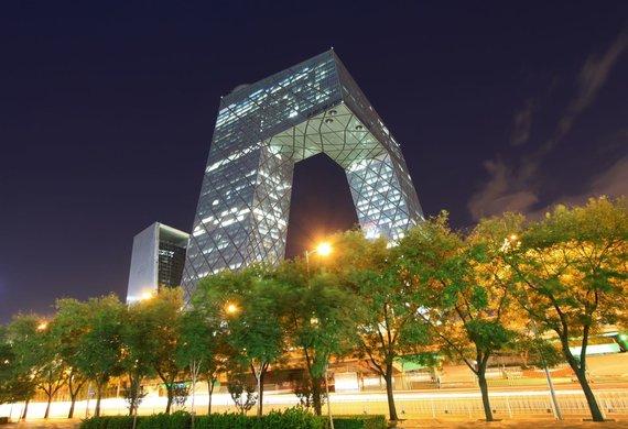 123rf.com nuotr./CCTV dangoraižis, Pekinas