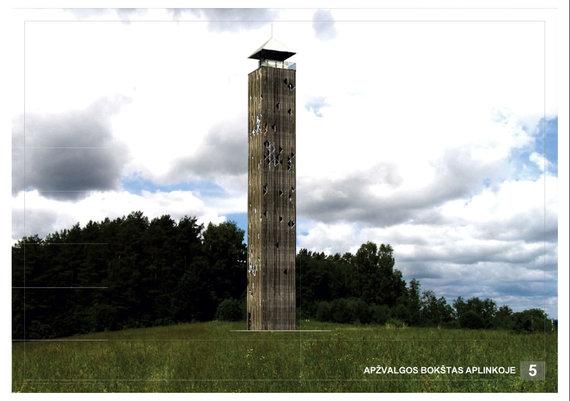 Nemuno kilpų regioninio parko nuotr./Būsimas apžvalgos bokštas Birštone