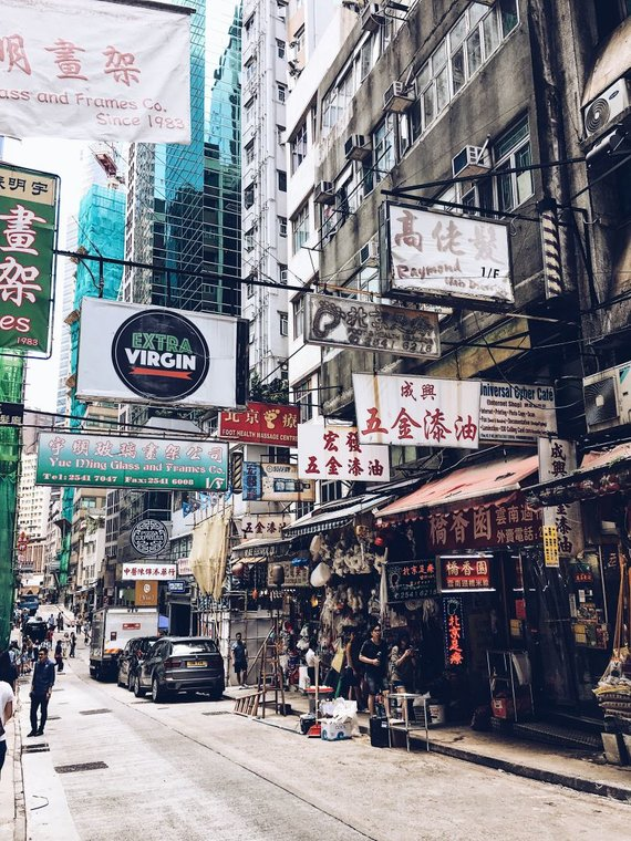 Honkongas Kristinos akimis