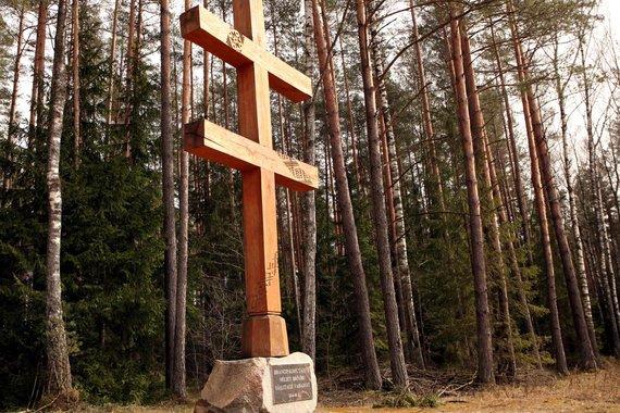 """""""Nesėdėk Lietuvoje"""" nuotr./Kazlų Rūdos pėsčiųjų takas"""