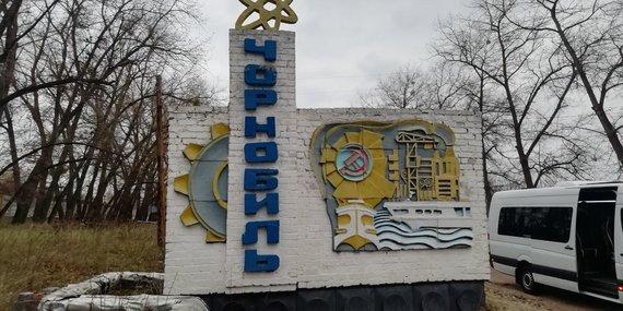 V.Mikaičio nuotr./Černobylis