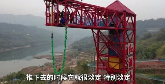 Stop kadras/Kinijos pramogų parkas įsiutino žmones – kiaulę su guma numetė nuo bokšto