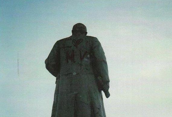 kprfnsk.ru nuotr./Lenino statula Novosibirske