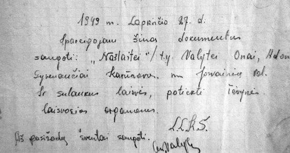 Kėdainių krašto muziejus/Onos Valytės-Našlaitės pasižadėjimas saugoti Maironio rinktinės Mindaugo tėvūnijos dokumentus