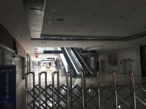 D.Sidabro nuotr./Uždaryta parduotuvė