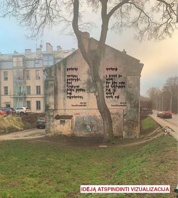 Vilniaus savivaldybės nuotr./Vilniaus kontekstai
