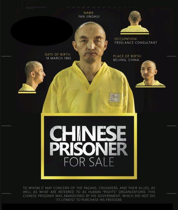 Kinas įkaitas