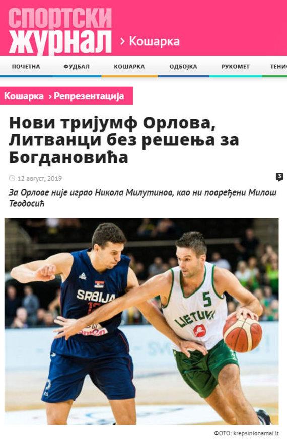 """""""Sportski žurnal"""""""