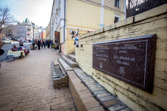 Vidmanto Balkūno / 15min nuotr./XIV amžiaus LDK pilies memorialas