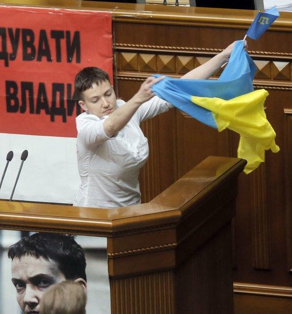 """""""Scanpix""""/AP nuotr./Nadija Savčenko Ukrainos Aukščiausioje Radoje"""