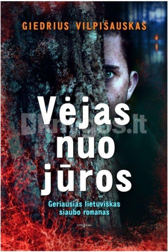 """Knygos viršelis/Giedrius Vilpišauskas """"Vėjas nuo jūros"""""""