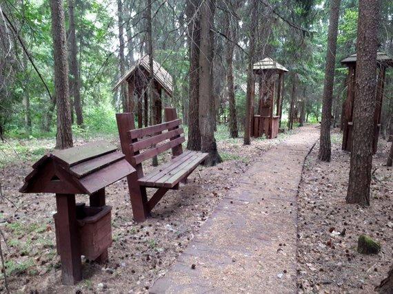 J. Kačerausko/grokiskis.lt nuotr./Parkas Dauliūnų kaime