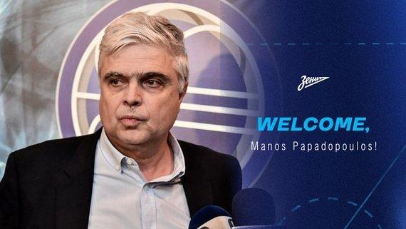 Twitter.com/zenitbasket nuotr./Manas Papadopoulas
