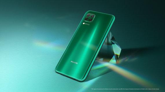 """Huawei nuotr./""""Huawei P40 lite"""""""