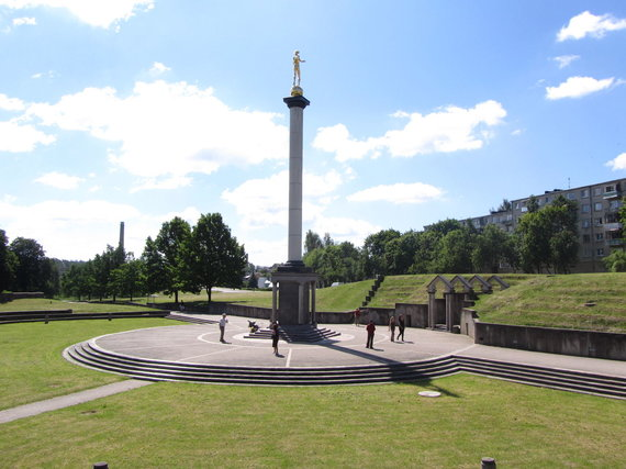 Šiaulių TIC archyvo nuotr./Saulės laikrodžio aikštė