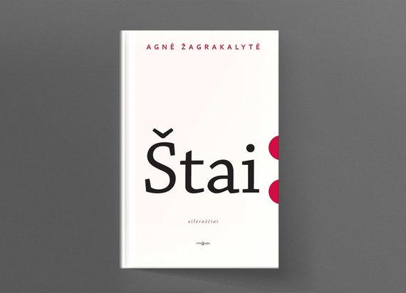 """15min nuotr./LT15-Agnė Žagrakalytė """"Štai"""""""
