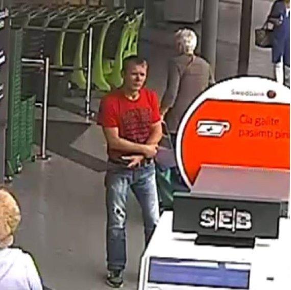 Kauno apskrities policijos nuotr./Kauno policijos ieškomas vyras