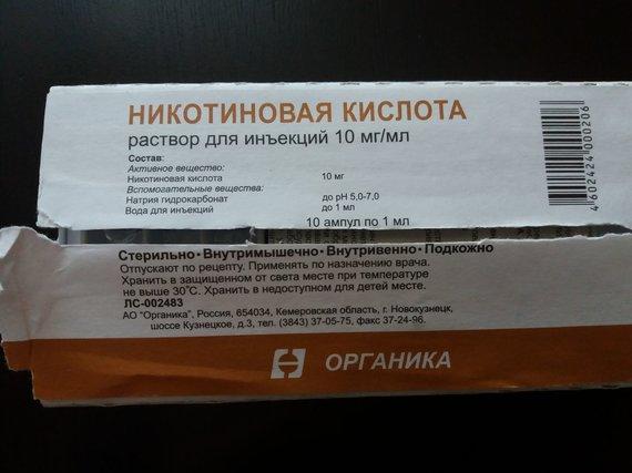 Skaitytojos nuotr./Pacientei paskirta nikotino rūgštis