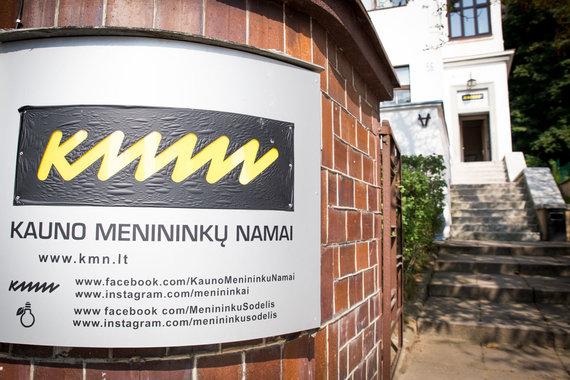 Mariaus Vizbaro / 15min nuotr./Kauno menininkų namai