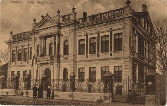 Šiaulių žydų mokykla