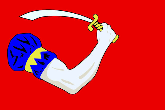 ATR laivyno vėliava