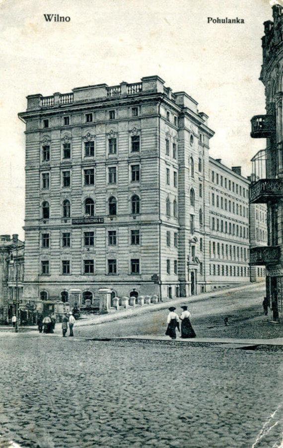 Atvirukas iš LMA Vrublevskių bibliotekos Retų spaudinių skyriaus, Leidėjas D. Vizūnas./J. Basanavičiaus gatvė, 1907 metai