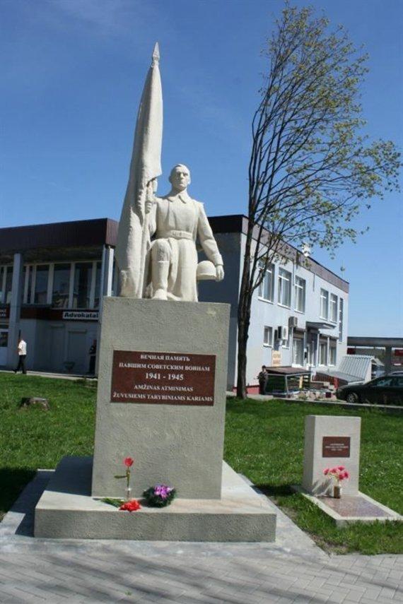 Kultūros paveldo departamento nuotr./Sovietinis paminklas Šalčininkuose