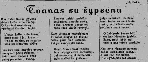 epaveldas.lt nuotr./Eilėraštis apie potvynį Kaune