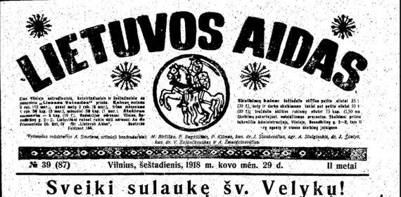 """epaveldas.lt nuotr./""""Lietuvos aido"""" pirmasis puslapis"""