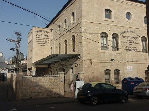 Ugniaus Antanavičiaus nuotr./Ješivos ir sinagogos Mea Šearime - patys didžiausi pastatai