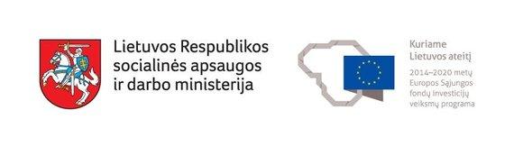 SADM ES logo