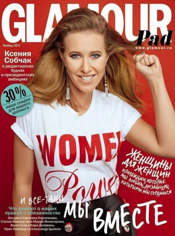 """Twitter"" nuotr./Ksenija Sobčak ant žurnalo ""Glamour Russia"" viršelio"
