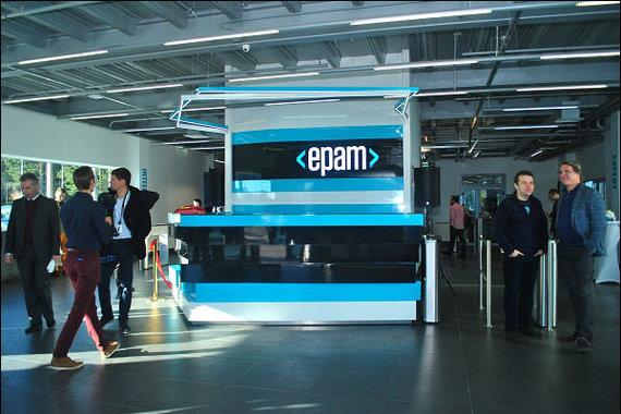 kv.by nuotr. /EPAM kompanijos biuras Minske