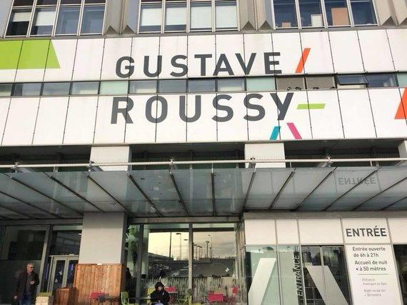 Asmeninio archyvo nuotr./Gustave Roussy vėžio institutas