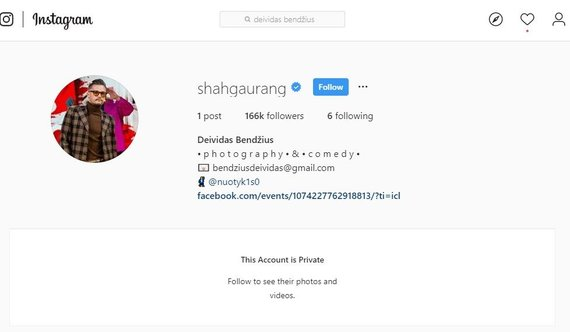 """Instagram iliustr./shahgaurang """"Instagram"""" paskyroje – D.Bendžiaus nuotraukos ir aprašai"""