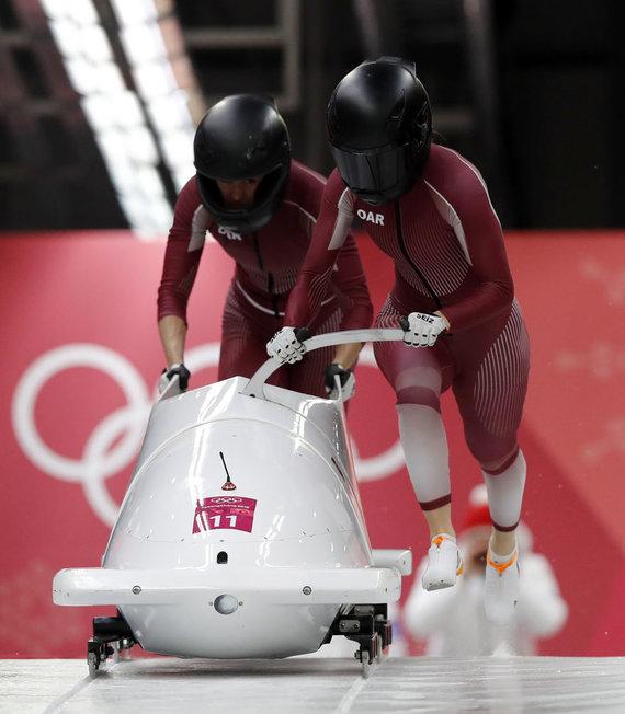 """""""Scanpix""""/AP nuotr./Nadežda Sergejeva oficialiai pašalinta iš olimpinių žaidynių."""