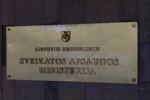 Universiteto žurnalisto nuotr./ Sveikatos apsaugos ministerija
