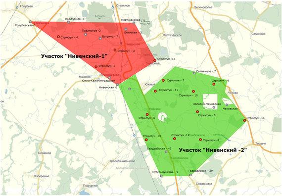 Kaliningrade planuojama didelė kasykla