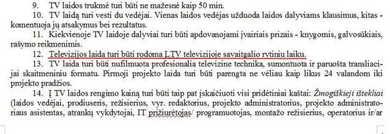 """VPT inf./""""Pirmosios kavos"""" viešųjų pirkimų techninėje specifikacijoje – galimai ribojantys kriterijai"""